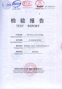 机械防护等级认证IK10