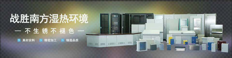 北京控制柜成套设备定制供应生产厂家